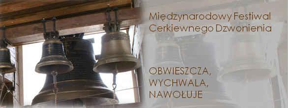 Międzynarodowy Festiwal Cerkiewnego Dzwonienia