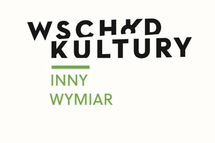 Festiwal Wschód Kultury/Inny Wymiar
