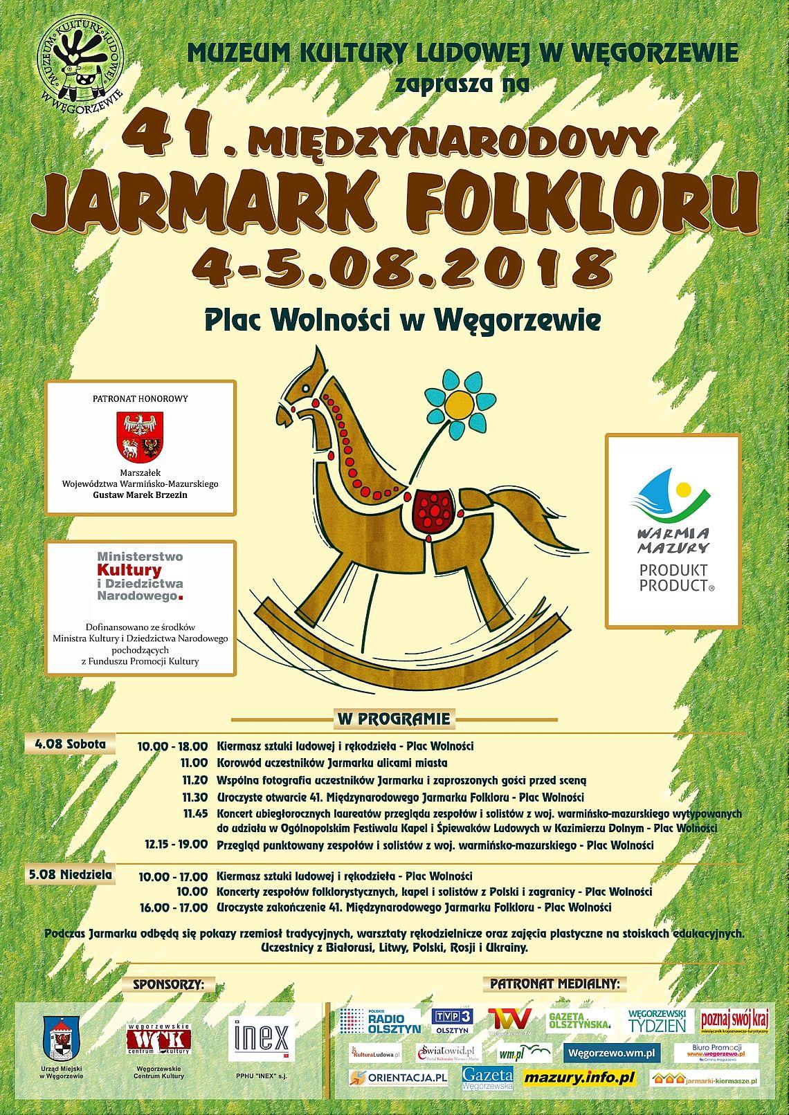 Międzynarodowy Jarmark Folkloru