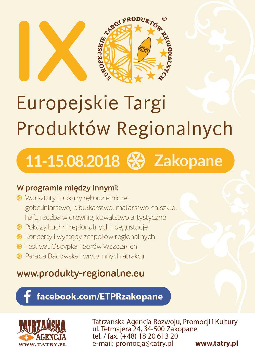 Europejskie Targi Produktów Regionalnych
