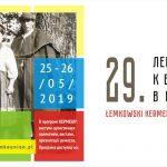 Łemkowski Kermesz w Olchowcu