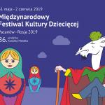 Międzynarodowy Festiwal Kultury Dziecięcej