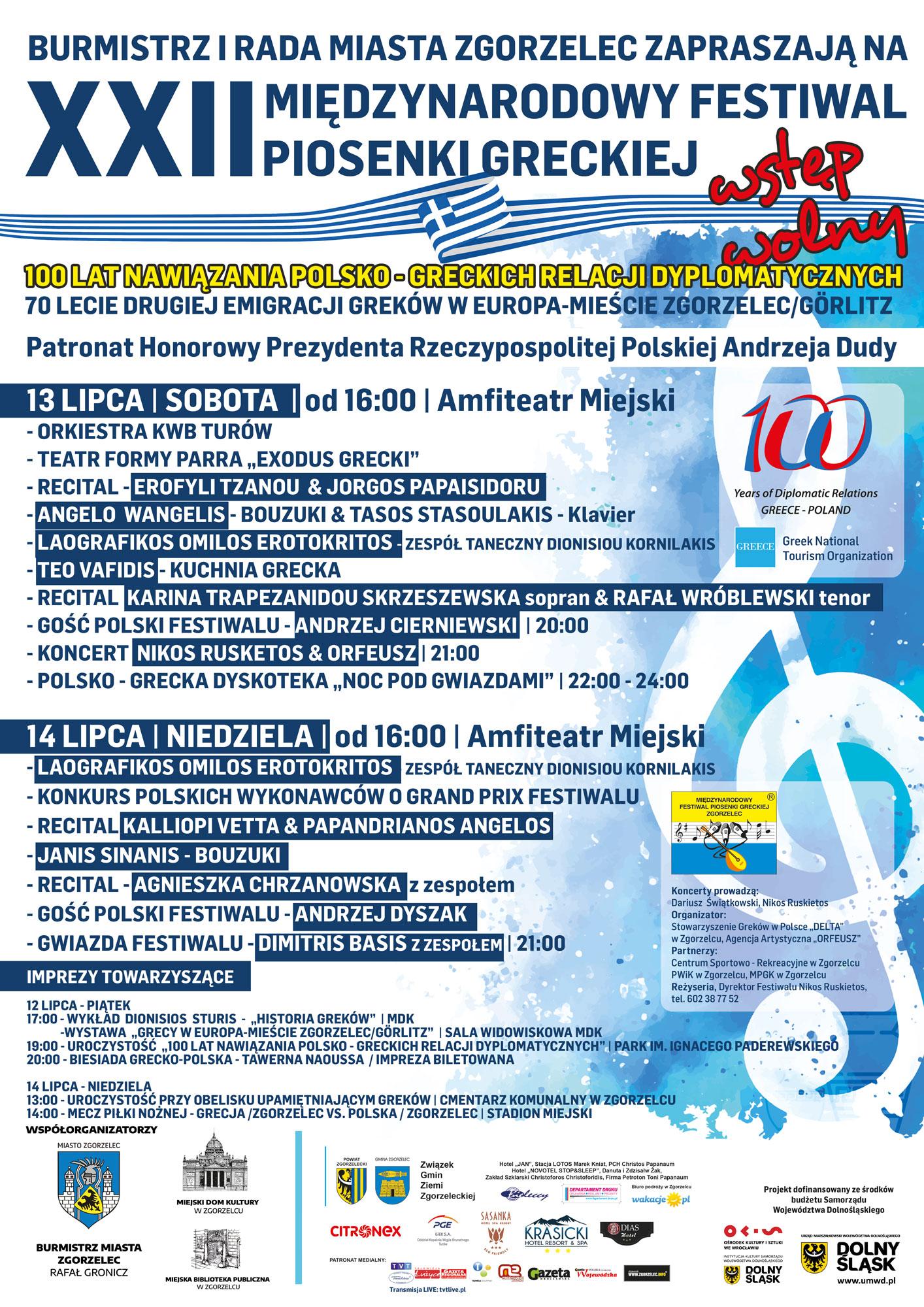 Międzynarodowy Festiwal Piosenki Greckiej